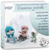 """Мастер-класс """"Снежные забавы""""PDF/крючок"""