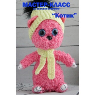 "Мастер-класс ""Котик"""