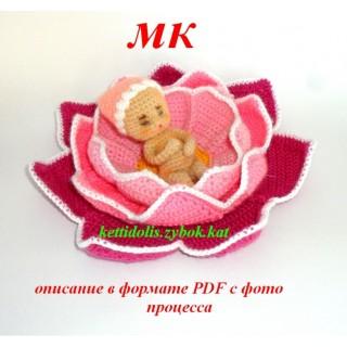 малыш в цветке