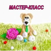 Пёсик Дружок