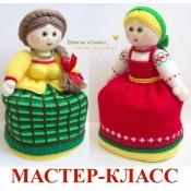 """""""Девка-Баба"""" кукла-перевертыш (спицы)"""