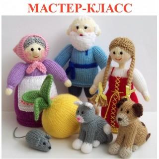 """""""Сказка РЕПКА"""" спицы"""