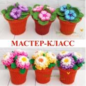 """""""Фиалки+маргаритки""""  комплект МК (спицы)"""