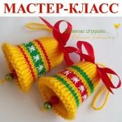 """""""КОЛОКОЛЬЧИК"""" (спицы)"""
