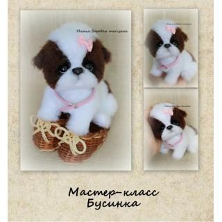 мастер-класс щенок Бусинка от mariyaaa