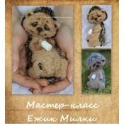 Мастер-класс ежик Милки от mariyaaa