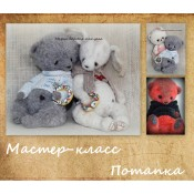 Мастер-класс мишка Потапка от mariyaaa