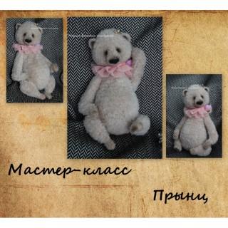 Мастер-класс мишка Прынц от mariyaaa