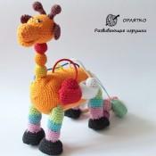 Развивающий жираф