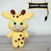 Мастер-класс по вязанию Жирафа
