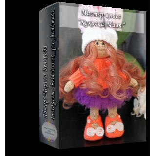 Интерьерная кукла Мила
