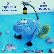 МК Рыба-удильщик