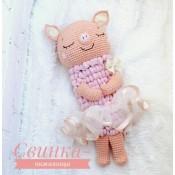МК  Свинка-пижамница