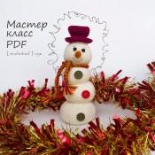 Снеговик 4 шарика. Амигуруми. Сувенир на Новый год