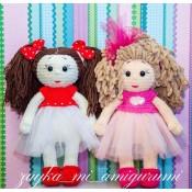 Куколка «Софи»