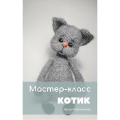 Мастер-класс Котик