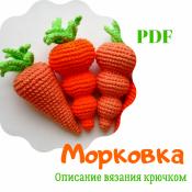МК Морковка
