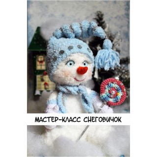 Мастер-класс по вязанию крючком снеговичка