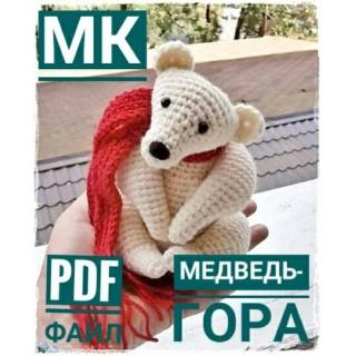 МК Медведь-гора