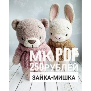 Зайка+Мишка(спицевый МК)
