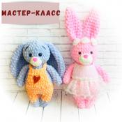 Мастер-класс по вязанию игрушки «Два зайца»