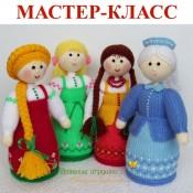 """""""Времена года"""" вязаные куклы (спицы)"""