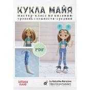 """Мастер - класс """"Кукла Майя"""""""