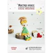 "Мастер-класс "" Кукла Николина"""