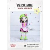 Мастер-класс Кукла Камилла