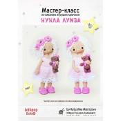 "Мастер-класс ""Кукла Луиза"""