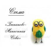 Мастер-класс Бананово-миньонная сова