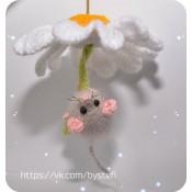 МК. Мышонок на ромашке
