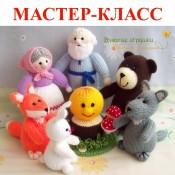 """""""Колобок"""" (все герои сказки) спицы"""