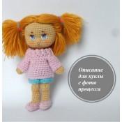 мастер класс кукла крючком