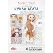 """Мастер-класс """"Кукла Агата"""""""
