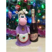 МК Чехол на бутылку шампанского. Корова Марфунья