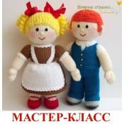 """""""Школьные друзья"""" вязаные куклы"""