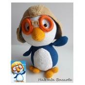 Пингвиненок Пороро мастер-класс по вязанию