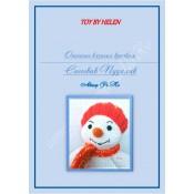Снеговик Пуухляк